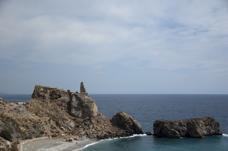 Atalaya de la Rijana